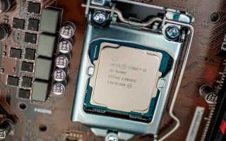 Процессор Intel Core или Ryzen?