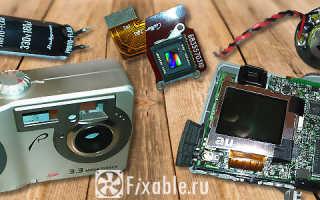 Разбираем цифровой фотоаппарат RoverShot 2004 года