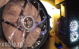 Установка дополнительных вентиляторов в компьютер