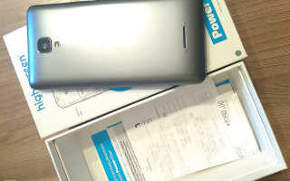 Highscreen Power Four – невольное уничтожение смартфона