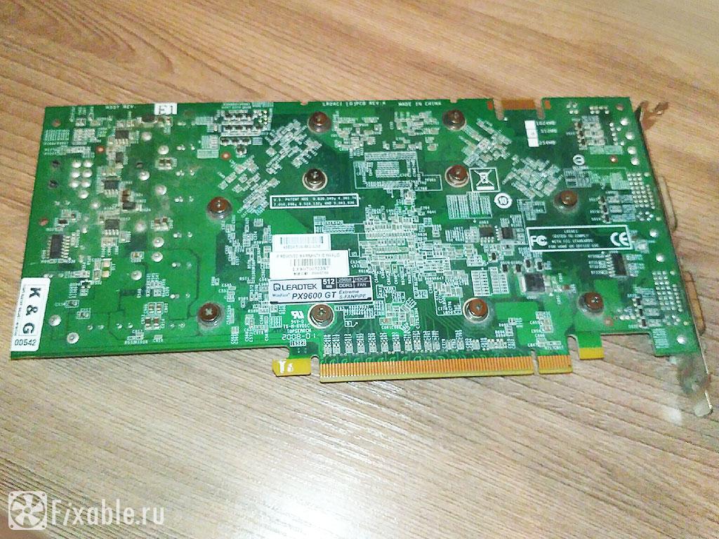Старая видеокарта PX9600 GT 512 Mb низ
