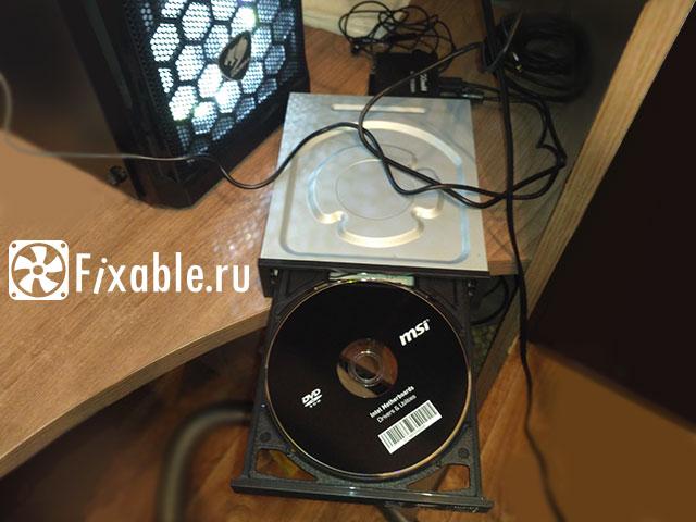 DVD-ROM подключен через адаптер IDE to USB