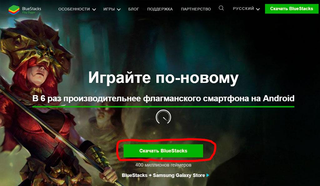 Скачивание эмулятора Android на официальном сайте