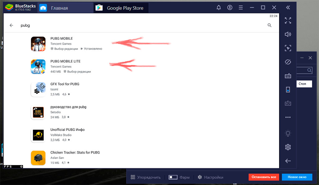 Отличия LITE версии ПУБГ мобайл