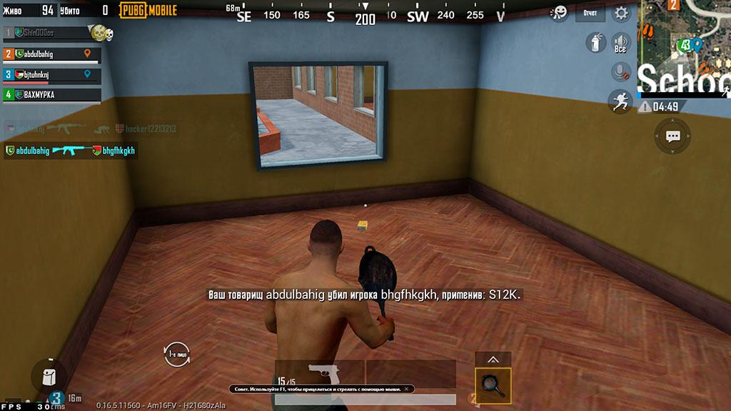 PUBG мобайл скриншот в помещении