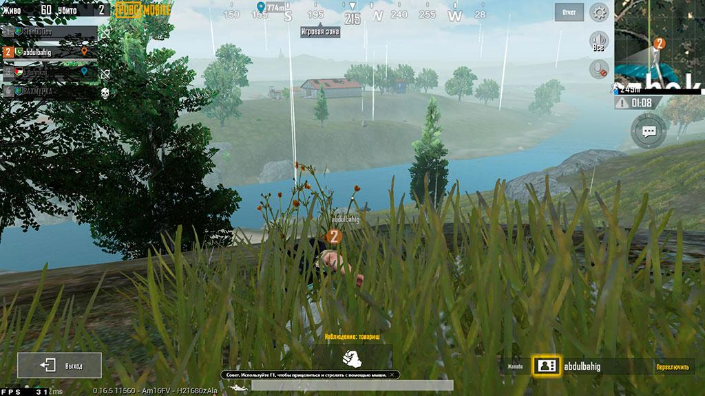 PUBG мобайл скриншот из игры