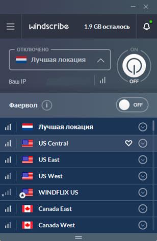 VPN на смартфоне работает тоже