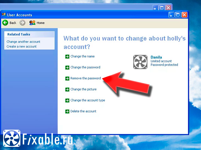 Удаляем пароль Windows XP